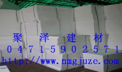生产呼和浩特聚苯板